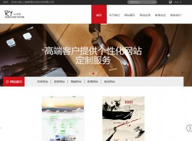 极简式个性化网站