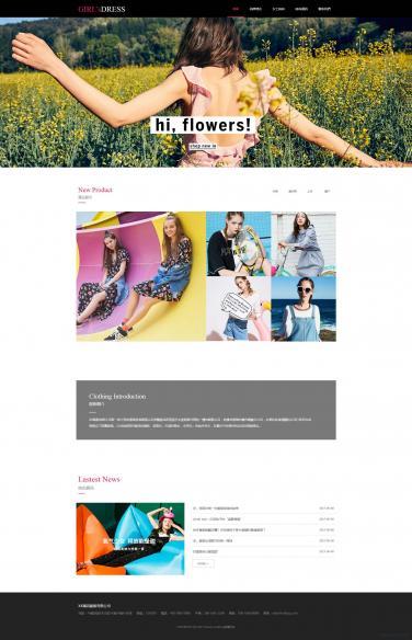 服装设计公司网站模板