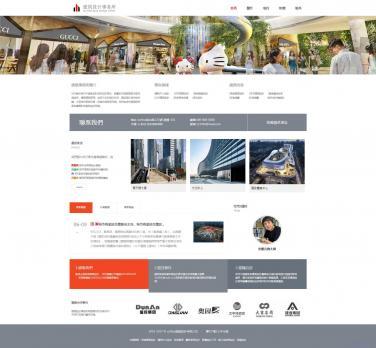 建筑建材网站模板
