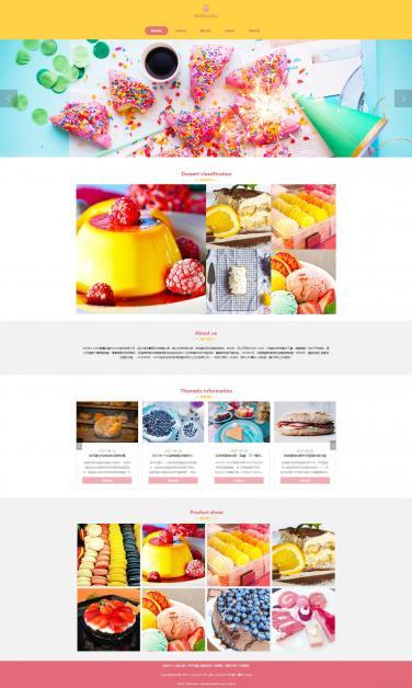 甜品店网站模板
