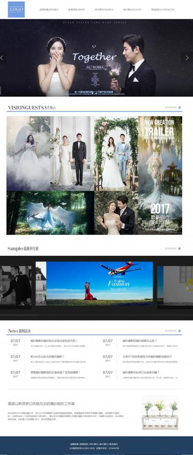 艺术摄影网站模板