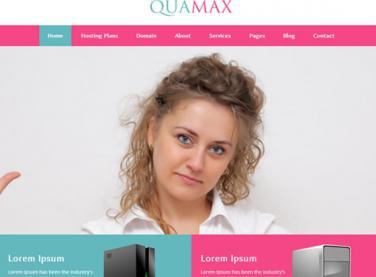 电脑科技企业网站彩色模板