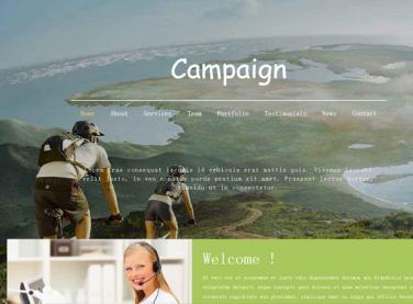 登山绿色网站模版